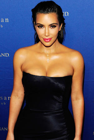 Kim Kardashian | Photo: Getty