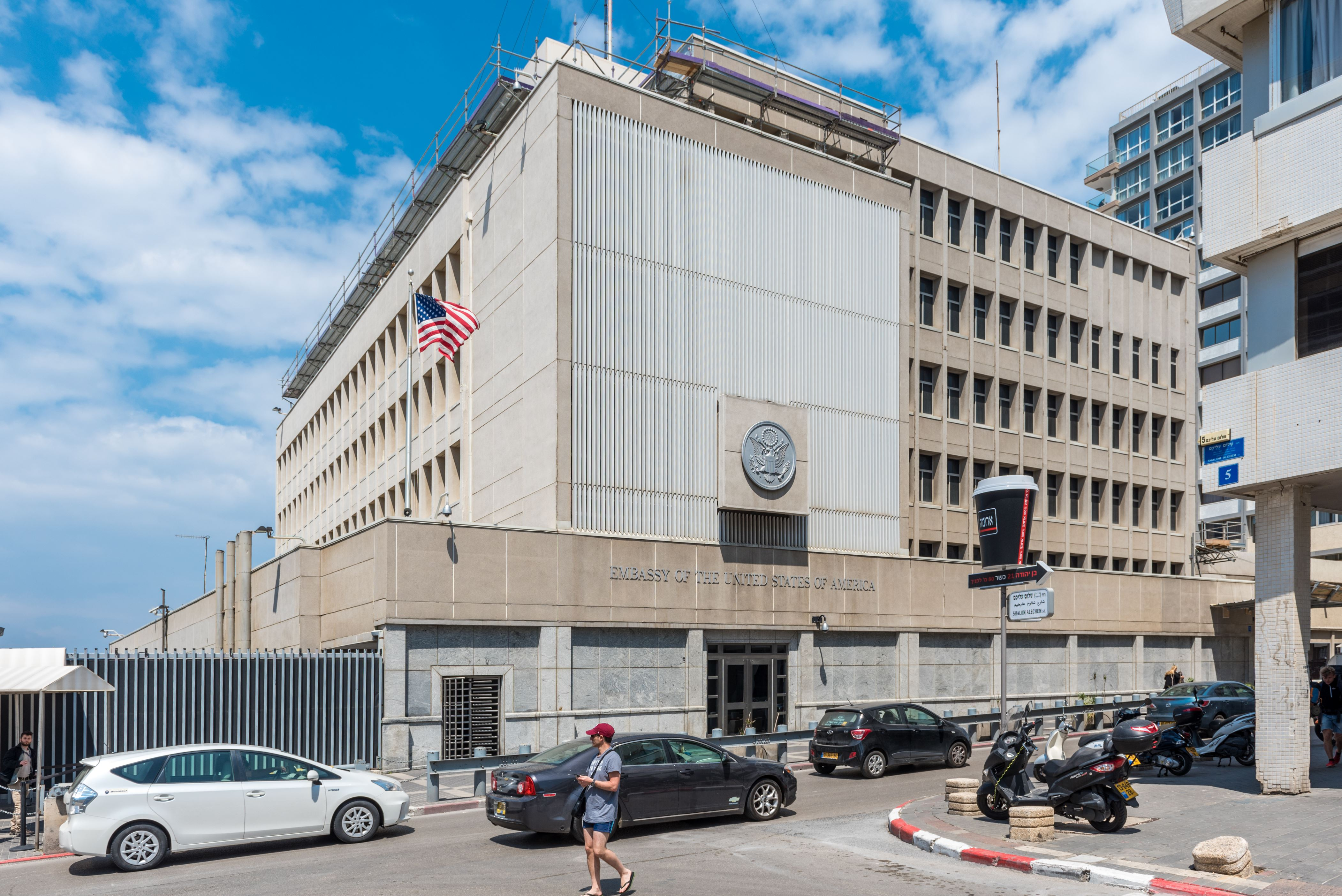 Trump considers when and how to move U.S. embassy in Israel to Jerusalem - Pence