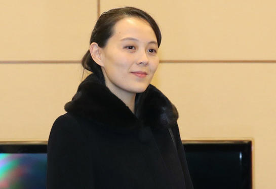 Slide 1 of 11: SOUTH KOREA OUT Mandatory Credit: Photo by YONHAP/EPA-EFE/REX/Shutterstock (9366710e) Kim Yo-jong Kim Yo-jong sister of North Korean leader Kim Jong-un arrives in South Korea, Incheon - 09 Feb 2018 Kim Yo-jong (C), the sister of North Korea's leader Kim Jong-un, arrives at the Incheon International Airport in Incheon, South Korea, 09 February 2018. Kim Yo-jong arrives in South Korea as a member of the North's high-level government delegation visiting the South for the PyeongChang Winter Olympics 2018.