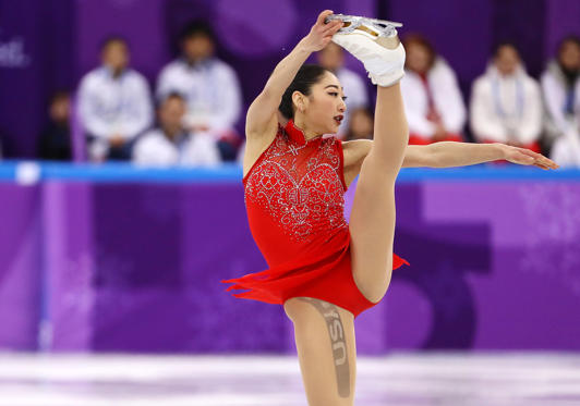 Slide 1 of 28: GANGNEUNG, SOUTH KOREA - FEBRUARY 12: Mirai Nagasu of the United States competes in the Figure Skating Team Event – Ladies' Single Free Skating on day three of the PyeongChang 2018 Winter Olympic Games at Gangneung Ice Arena on February 12, 2018 in Gangneung, South Korea.