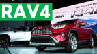 a car parked in a parking lot: 2018 New York Auto Show: 2019 Toyota RAV4