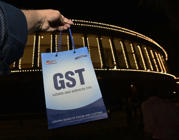 GST cheer for Indians: What's exempted and what's cheaper