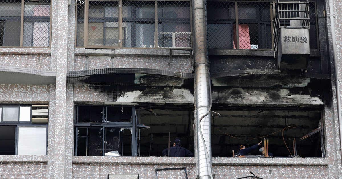 Nine killed in Taiwan hospice blaze