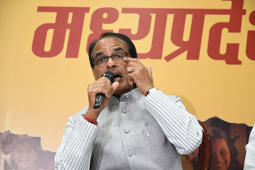 Shoe hurled at MP CM Shivraj Singh Chouhan