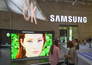 The latest QLED 8K televisions will be presented at the stand of the electronics group Samsung on the 2nd press day of the electronics trade fair IFA.