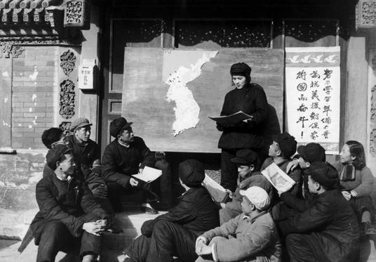 Slide 1 de 60: The population is subject to regular public political education circa 1940s. On Feb. 16, 1948, the People's Republic of North Korea was proclaimed. Kim IL SUNG, Secretary-General of the Worker's Party became prime minister of the new republic.
