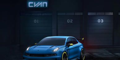 There's a new 500-hp racing version of the Lynk & Co 03 sedan, and it's from Volvo's Cyan Racing division.