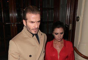 FILE:  David and Victoria Beckham seen leaving The Connaught after dinner with family