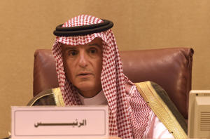 Saudi Foreign Minister Adel Al-Jubeir chairs a meeting of the Arab League Foreign Ministers at the League's headquarters in the Egyptian capital Cairo on September 11, 2018, during a special session on the sidelines discussing the financial crisis of the United Nations Relief and Works Agency for Palestine Refugees (UNRWA)'s caused by the US scrapping its contributions. (Photo by MOHAMED EL-SHAHED / AFP)        (Photo credit should read MOHAMED EL-SHAHED/AFP/Getty Images)