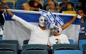 Israel fans have not had much to shout about in recent times