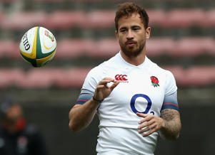 CAPE TOWN, SOUTH AFRICA - JUNE 22:  Danny Cipriani catches the ball during the England captain's run at Newlands Stadium on June 22, 2018 in Cape Town, South Africa.  (Photo by David Rogers/Getty Images)