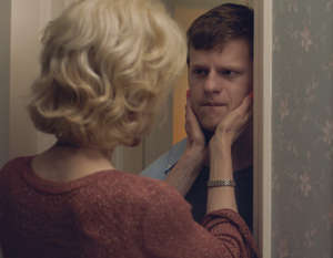 "Lucas Hedges, ""Boy Erased"""