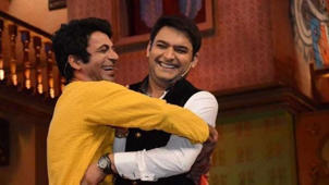 Sunil Grover's special wish for Kapil & Ginni