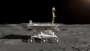 A handout photo made available by the Lunar Exploration and Space Engineering Center of China National Space Administration (CNSA) on 02 January 2019 shows an artist impression of the rover for China's Chang'e-4 lunar probe. China's Chang'e-4 lunar probe is expected to make the first-ever soft landing on the far side of the moon in coming days.