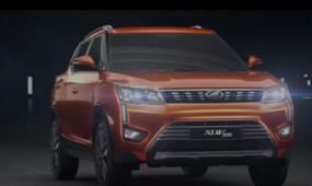 Mahindra to launch XUV300 on Feb 14