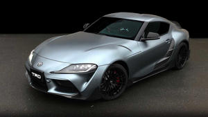 a close up of a car: Toyota Supra Performance Line Concept TRD