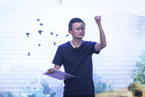 SANYA, CHINA - JANUARY 14:  Founder and Chairman of Alibaba Group Jack Ma  gives a speech at the'Rural Education Lunch meeting of Jack Ma Foundationon on January 14th, 2019 in Sanya , Hainan province, China.  (Photo by Wang HE/Getty Images)