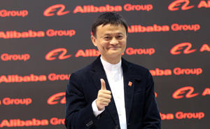 The founder of Chinese internet company Alibaba Group, Jack Ma