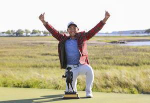 C.T. Pan of Taiwan poses with the trophy after winning the 2019 RBC Heritage at Harbour Town Golf Links on April 21, 2019 in Hilton Head Island, South Carolina.