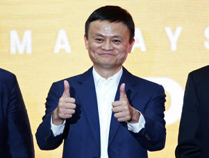 Jack Ma, founder of Chinese e-commerce giant Alibaba, gestures during the launch of Alibaba's office in Kuala Lumpur, Malaysia June 18, 2018. REUTERS/Lai Seng Sin