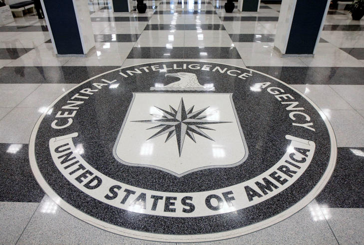 UNITED STATES - SEPTEMBER 18: The seal of the Central Intelligence Agency is displayed in the foyer of the original headquarters building in Langley, Virginia, U.S., on Friday, Sept. 18, 2009. CIA Director Leon Panetta said this week he never contemplated resigning over a newly begun Justice Department inquiry into tactics used during interrogations of terrorist suspects. (Photo by Andrew Harrer/Bloomberg