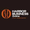 HARBOR BUSINESS Online