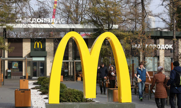 Diapositive 1 sur 27: Things you didn't know about your favourite fast food chain