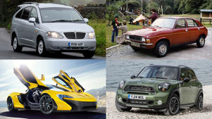 Ugly cars: Car designers spend years perfecting their work. They pen what they think is one of the most attractive vehicles on the market, nervously watch as it finally gets unveiled at a motor show… and it's hideous. There have been some monstrosities over the years – join us as we count down what we believe are the ugliest cars ever to reach production.Car designers spend years perfecting their work. They pen what they think is one of the most attractive vehicles on the market, nervously watch as it finally gets unveiled at a motor show… and it's hideous. There have been some monstrosities over the years – join us as we count down what we believe are the ugliest cars ever to reach production.We've ranked them from the least to the most ugly. Can you make it to the end without a sick bucket?