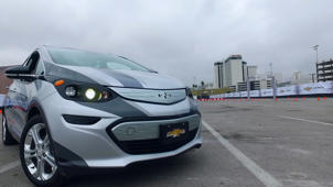 Electric Chevy Bolt Promises Long Range, Low Price