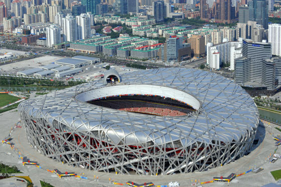 Diapositiva 1 de 14: The best Olympic Games stadiums you've ever seen