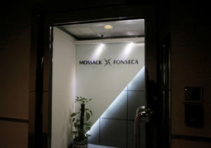 This April 5, 2016 file photo shows the entrance of the regional head office of Panama-based law firm Mossack Fonseca, one of the world's biggest creators of shell companies, in Hong Kong, America's openness to foreign tax evaders is coming under new scrutiny after the leak this week of 11.5 million confidential documents from the Panamanian law firm. The Panama Papers show how some of the world's richest people hide assets in shell companies to avoid paying taxes.