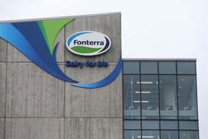 Fonterra head office in Fanshawe St, Auckland on March 23, 2016 in Auckland, New Zealand