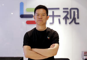 Jia Yueting, co-founder and head of Le Holdings Co Ltd, also known as LeEco and formerly as LeTV.