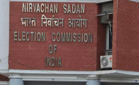 21 AAP Legislators Seek Personal Hearing Before Election Commission