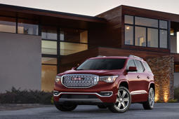 Five quick facts about the 2017 GMC Acadia Denali
