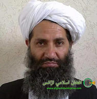In this undated and unknown location photo, the new leader of Taliban fighters, ...