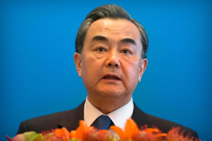 FILE - In this April 28, 2016, file photo, China's Foreign Minister Wang Yi speaks during a foreign ministers' meeting of the Conference on Interaction and Confidence Building Measures in Asia (CICA) in Beijing.