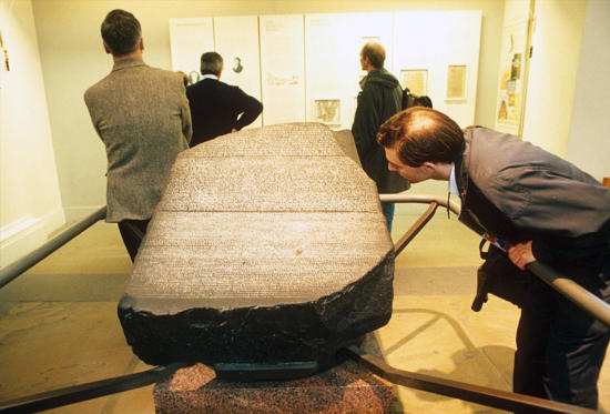THE ROSETTA STONE AT THE BRITISH MUSEUM, LONDON, BRITAIN THE ROSETTA STONE
