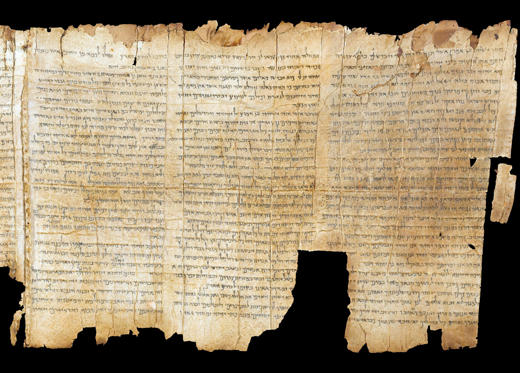 The Temple Scroll, from the Dead Sea Scrolls found at Qumran, scroll number 11Q20, late 1st century BC - early 1st century AD, ink on parchment, Israel Museum, Jerusalem. (Photo by VCG Wilson/Corbis via Getty Images)