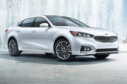 Five things you need to know about the 2017 Kia Cadenza