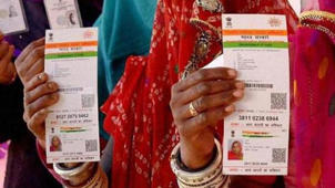 'Aadhaar' of existence or controversy?