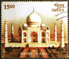 Milan, Italy - July 15, 2016: Taj Mahal on indian postage stamp