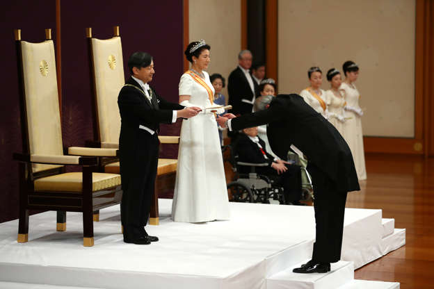 Slide 2 of 27: Japan's Emperor Naruhito and Empress Masako attend a ceremony called Sokui-go-Choken-no-gi, his first audience after the accession to the throne, at the Imperial Palace in Tokyo, May 1, 2019.