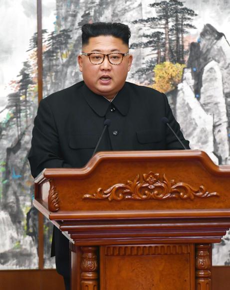 Diapositiva 19 de 42: Kim Jong Un