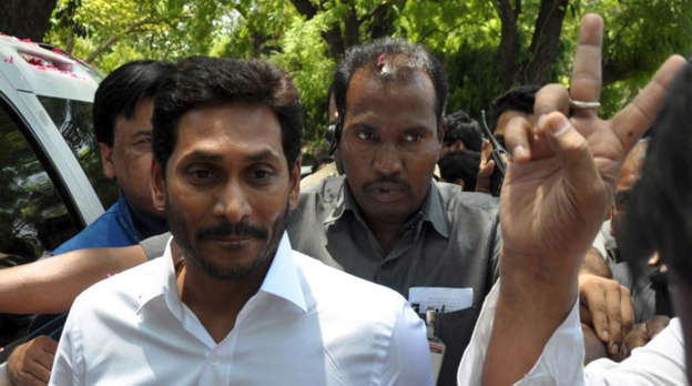CM YS Jagan transfers AP unused buildings to Telangana