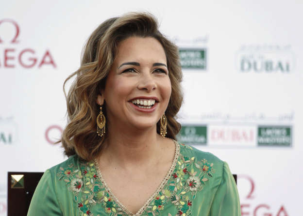 EXCLUSIVE: Dubai ruler's wife Princess Haya spent months plotting