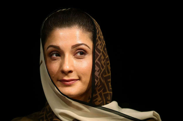 A convicted person can hold party office, Maryam tells ECP