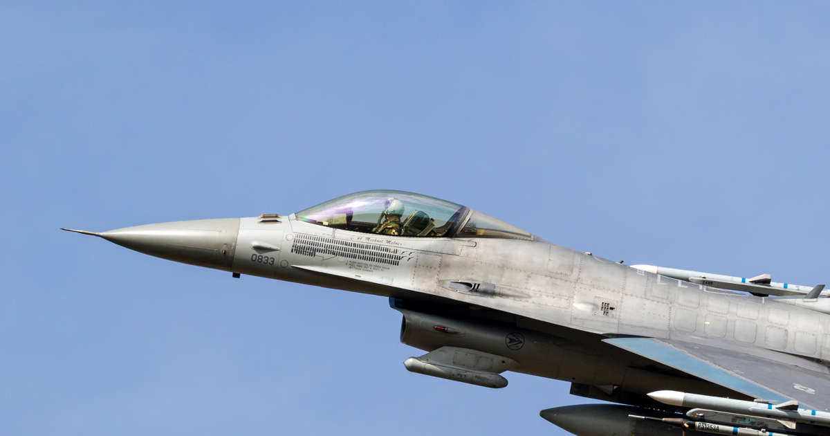 Bulgaria to raise its fiscal deficit target over F-16 purchase