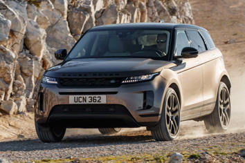 Research 2020                   Land Rover Range Rover pictures, prices and reviews