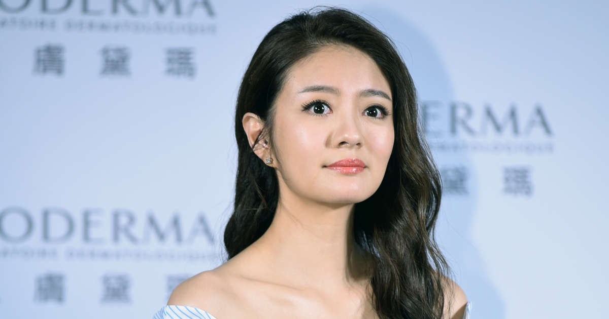 Taiwanese actress Ady An gifted with HKD600 million worth of